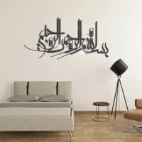 3D Acrylic Muslim Mirror Wall Sticker Calligraphy Bedroom Living Room Islamic Quotes Decals DIY Art Wallpaper Home Deocration