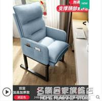 懶人沙發臥室單人電腦沙發椅家用高靠背喂奶沙發休閒陽臺摺疊躺椅