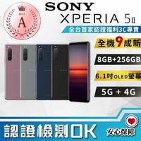 【SONY 索尼】福利品 Xperia 5 II 6.1吋 8G/256G 智慧型手機(9成新 台灣公司貨)