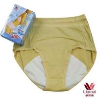 【華歌爾】日夜間用M-LL生理褲(沙礫褐)