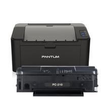 PANTUM 奔圖 P2500W / P2500 + PC-210EV 黑白 無線 高速 雷射 印表機 經濟包 碳粉匣