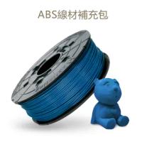 【XYZprinting】ABS Refill 600g 蔚藍色