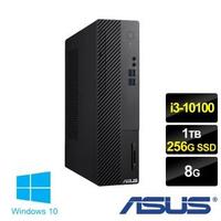 【ASUS 華碩】H-S500SA i3-10100 雙碟電腦(i3-10100/8G/1TB+256 SSD/W10)