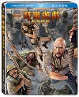 野蠻遊戲:全面晉級 鐵盒版BD -CTB2609