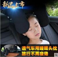 汽車用品兒童睡眠側靠頸枕新款車載旅行頭枕睡眠神器睡覺靠枕車載 交換禮物 母親節禮物