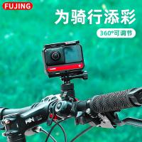 適用insta360oner金屬單車支架insta360 one r全景相機自行車摩托車騎行配件
