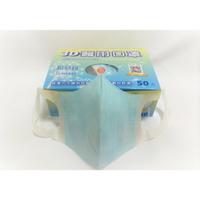 【成人】、現貨、附發票,順易利成人立體醫用口罩(L),彈性耳帶,1盒50入,淺藍色、粉紅色