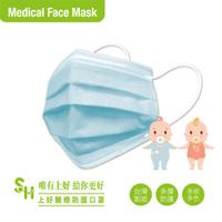 上好醫療防護口罩 幼幼口罩|天空藍、櫻花粉|50入一盒 醫療防護口罩  幼幼口罩  平面口罩熔噴布