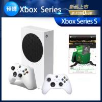 【Microsoft 微軟】Xbox Series S 512GB主機+Game pass Ultimate 3M 超值組+無線控制器-冰雪白