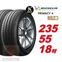 【Michelin 米其林】PRIMACY 4 安靜舒適輪胎235/55-18-2入組