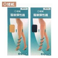 【健妮】醫療彈性褲襪-靜脈曲張襪(一雙入-醫材字號)
