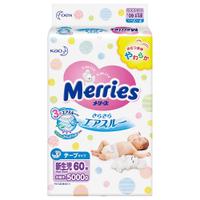 MERRIES | ผ้าอ้อมเด็ก ชนิดเทป (คละไซส์)