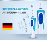德國 百靈 Oral-B 動感潔柔電動芽刷 D12.N