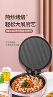 110v電餅鐺博餅機家用雙面加熱烙餅煎餅小家電廚房電器
