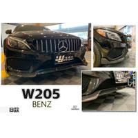 小傑車燈精品--全新 賓士 BENZ W205 C300 AMG 保桿用 B款 碳纖維 卡夢 前下巴