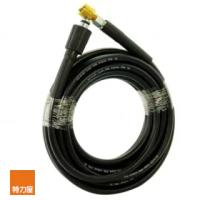 【特力屋】RYOBI高壓清洗機延長高壓管8M