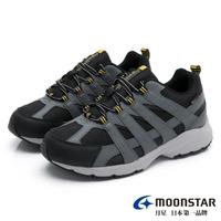 【MOONSTAR 月星】防水緩震5E寬楦機能鞋(灰色)