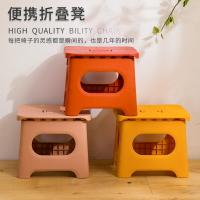 日式手提折疊收納椅 折疊凳 小板凳 戶外凳 塑料凳 浴室凳 摺疊椅 釣魚椅 便攜式 椅子 收納折疊椅 排隊椅