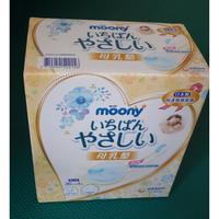 Costco好市多 moony母乳墊/溢乳墊(數量剩餘一半以上)