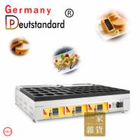 新款小吃设备 網紅商用電熱48孔紅豆餅車輪餅機臺灣雞蛋漢堡街頭小吃機器NP-108