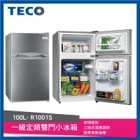 【TECO 東元】100公升 一級能效定頻右開雙門冰箱(R1001S)