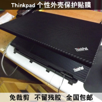7-15天到貨$Thinkpad外殼膜X201T X220 X230 X270貼膜P51 P51S貼紙X280保護膜