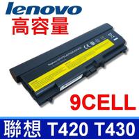 LENOVO 9芯 T430 70++ 電池 T430 T430i T530 T530i 0A36302 0A36303 45N1004 45N1005