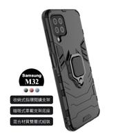 三星 Samsung Galaxy M32 5G 6.4吋 指環支架防摔手機保護殼