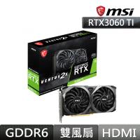 【MSI 微星】GeForce RTX 3060Ti VENTUS 2X OCV1 顯示卡(LHR / 限制算力版本)