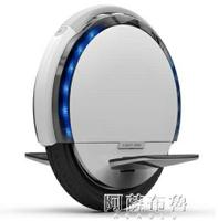 快速出貨 電動獨輪車 Ninebot One A1九號平衡車智慧平衡兒童成人電動獨輪車小米代步車      全館免運