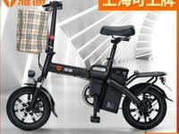 雅迪電動自行車折疊電動車迷妳成人代駕鋰電池電瓶車小型男女助力MKS歐歐流行館
