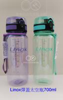 🌟現貨附發票🌟LINOX 強力彈蓋太空瓶-700cc 1 LINOX太空瓶700ml 太空瓶1000ml 非太和工房