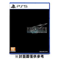 【PS5】FINAL FANTASY VII 重製版 Intergrade《中韓文版》