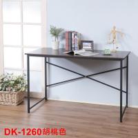 辦公桌書桌電腦桌 加長型120X60公分防撥水桌《 佳家生活館 》優雅時尚 120X60公分桌DK-1260二色可選