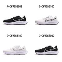 【NIKE 耐吉】慢跑鞋 運動鞋 AIR ZOOM PEGASUS 38 男女 - A-CW7356002 B-CW7356100 C-CW7358100 精選八款