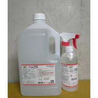 75% 酒精液 4000ml 醫強 清潔 消毒 除菌 酒精 500ml 4公升酒精/清潔用酒精成分乙醇