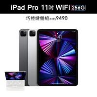 巧控鍵盤組【Apple 蘋果】2021 iPad Pro 11吋 第3代 平板電腦(WiFi/256G)