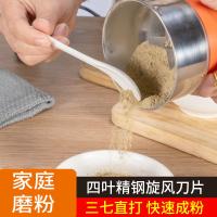 台灣現貨粉碎機小型家用電動超細打粉機磨粉機五谷雜糧中藥研磨機器干磨