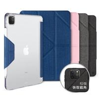 【JTL】JTLEGEND iPad Pro 2020 Amos 11吋 相機快取多角度折疊布紋皮套(有Apple pencil磁扣-無筆槽)