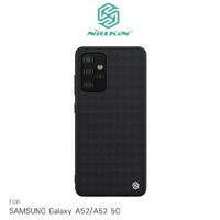 NILLKIN SAMSUNG Galaxy A52/A52 5G 優尼保護殼