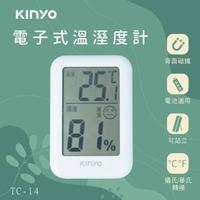 【KINYO】電子式溫溼度計(TC-14)