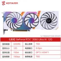 RTX 3060TI/3060 Tomahawk/AD/Vulcan/Ultra OC 8G desktop game graphics card