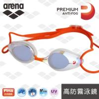 【arena】日本製 Cobra Ultra系列 四倍高防霧 抗UV 競賽款 電鍍泳鏡(AGL210MPA)