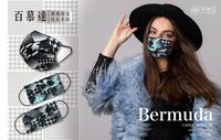 『百慕達-花色片片不同』聚泰一般醫療口罩 成人口罩