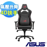 【ASUS 華碩】ROG Chariot Core SL300 電競椅(不含安裝)