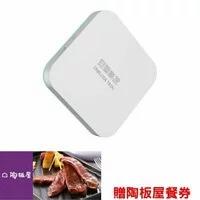 【安博盒子】主機AI聲控遙控器UBOX8(贈陶板屋餐券1張)