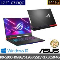 【ASUS升級16G組】ROG Strix G713QC 17.3吋144HZ 電競筆電-潮魂黑(R9-5900HX/8G/512GB SSD/RTX3050 4G/W10)