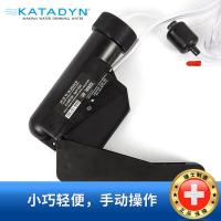 瑞士海水淡化淨水器康迪KATADYN 微型手動反滲透出海飲水戶外生存