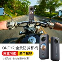 Insta360 one x2機車騎行全景相機行車記錄儀專業運動数位攝像