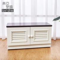 【南亞塑鋼】2.7尺二門塑鋼坐式百葉鞋櫃/穿鞋椅(胡桃色+白色)